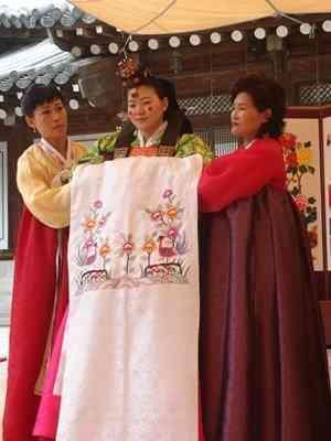 Cô Dâu Hàn Quốc